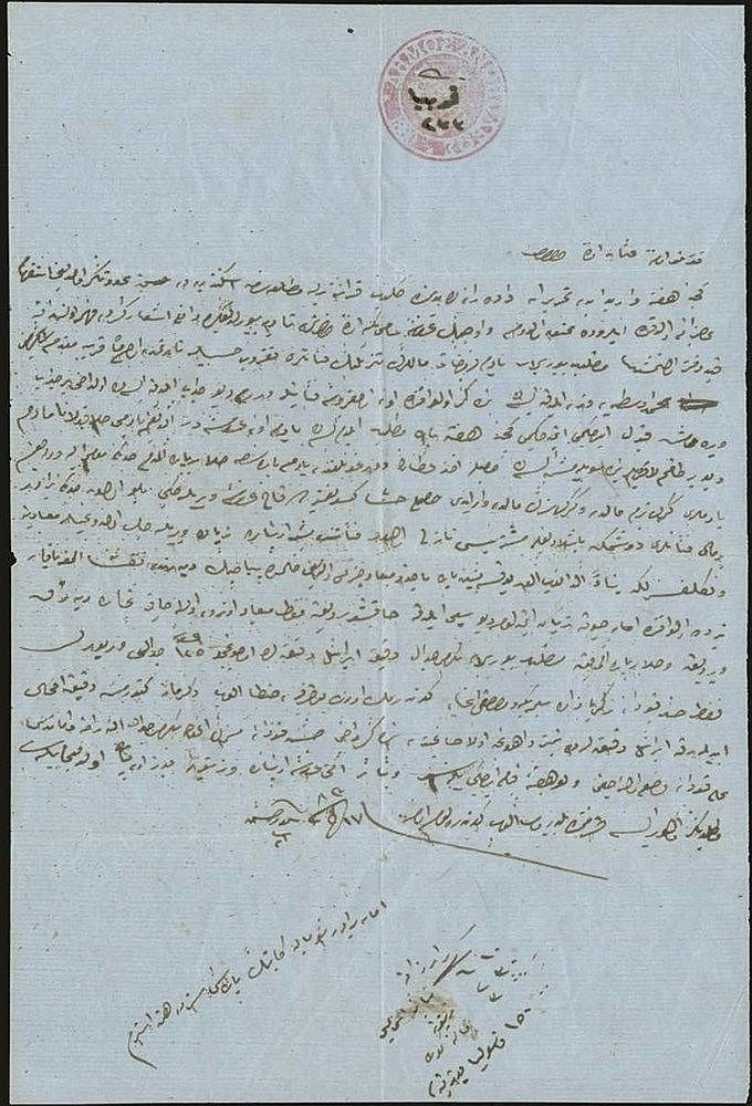 Document in old Turkish and seal