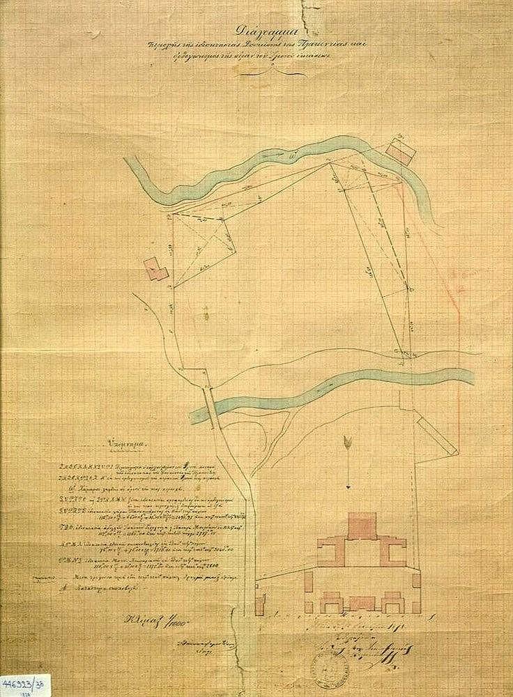 Διάγραμμα Περιοχής της ιδιοκτησίας Δουκίσσης της Πλακεντίας και ορθογωνισμός της πέραν του Ιλισσού εκτάσεως, 1878. Σπάνιο ΧΕΙΡΟΓΡΑΦΟ