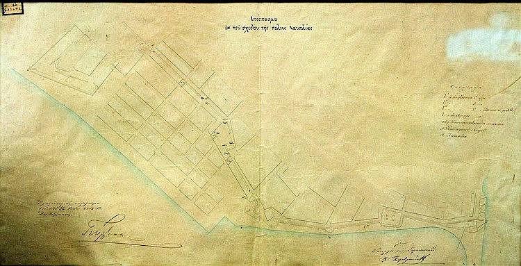 Απόσπασμα εκ του σχεδίου της πόλεως Ναυπλίας / Εγκρίνεται ως παράρτημα του από 26 Ιουνίου 1864 Β. Διατάγματος / ΓΕΩΡΓΙΟΣ / Ο Υπουργός Στρατιωτικών / Χ. Ζυμβρακάκης. ΧΕΙΡΟΓΡΑΦΟ μερικώς επιχρωματισμένο τοπογραφικό διάγραμμα του λιμανιού του Ναυπλίου