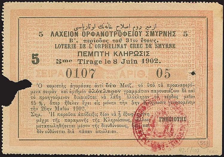 Smyrne / Σμύρνη 1902. Loterie De LOrphelinat Grec de Smyrne - 5me tirage le 8 Juin 1902 / Λαχείον Ορφανοτροφείου Σμύρνης - Β περίοδος του 31ου έτους.