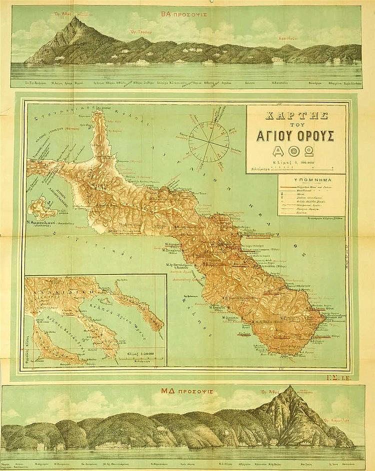 [Άγιον Όρος- Mont Athos] ΧΑΡΤΗΣ ΤΟΥ ΑΓΙΟΥ ΟΡΟΥΣ ΑΘΩ / Κλίμαξ 1:100.000 / Εκ του λιθογραφείου Μ. Εργίνου.