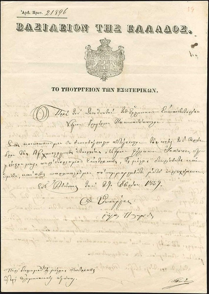 "Athens 1859, A Olympic (Olympian) Games. Official hand script document titled ""On your appointment as member of the committee of the Olympic Games"" issued by the Kingdom of Greece (Ministry of Internal Affairs), written and signed by the minister Rig"