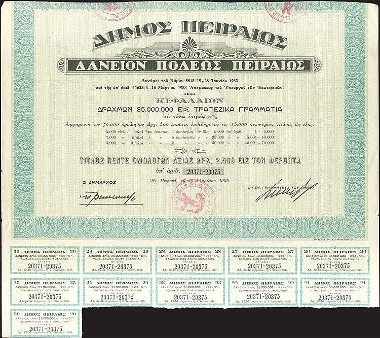 ΔΗΜΟΣ ΠΕΙΡΑΙΩΣ Δάνειον Πόλεως Πειραιώς, Τίτλος 5 ομολογιών αξίας 2500 δρχ. Πειραιάς 1933. Τυπ. Εργαστ. Στεφ. Ταρουσόπουλου. 11 κουπόνια.
