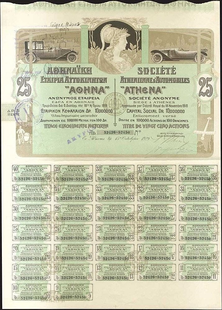 ΑΘΗΝΑΪΚΗ ΕΤΑΙΡΙΑ ΑΥΤΟΚΙΝΗΤΩΝ ΑΘΗΝΑ / Societe Athenienne DAutomobiles Athena, certificate for 25 shares of 2500 drachmas total value. Issued in Athens on 1929. COMPLETE with all 32 coupons attached. Interesting framing vignettes of cars, plane & motor