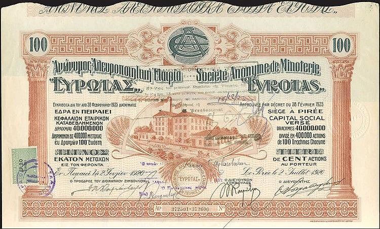 Ανώνυμος Αλευροποιητική Εταιρία ΕΥΡΩΤΑΣ / Societe Anonyme de Minoterie EYROTAS, certificate for 100 shares of 10000 drachmas in total, issued in Piraeus on 1926. Printed in Athens, with 37 coupons attached. Large vignette of the factory. Very Fine.