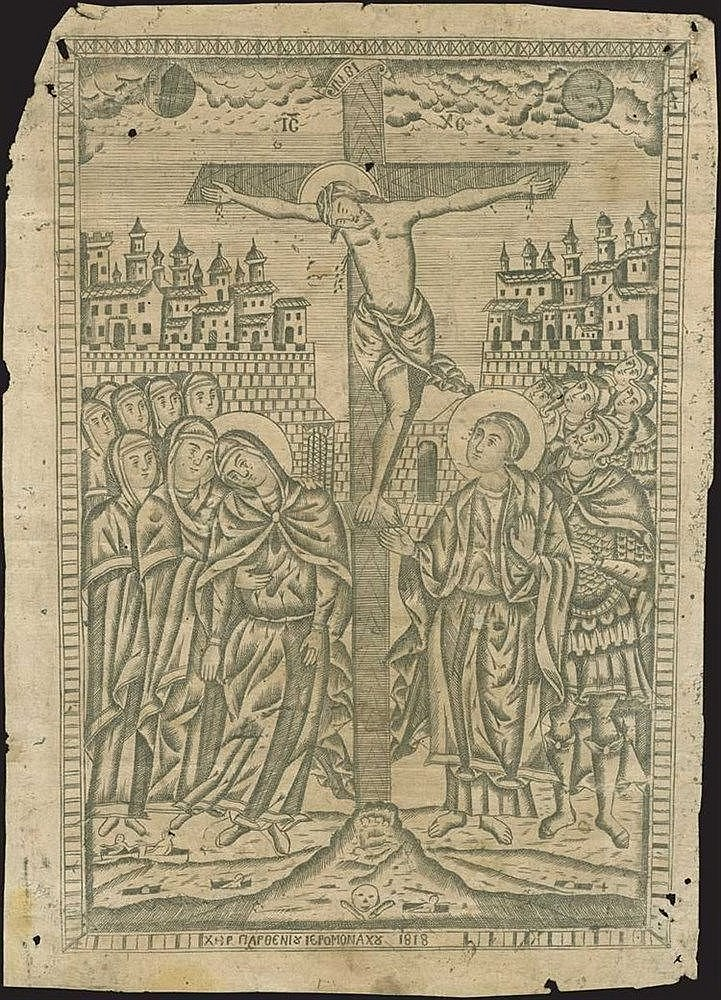 PARTHENIOS Zakynthios (monk-engraver), Mont Athos 1818. Rare copper engraving, scene of the Crucifixion of Jesus. Jerusalem castle on background, Mary Mother of Jesus and Saint John on left and right, christians resurrection scene below cross.