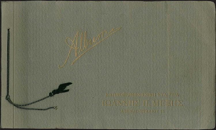 [Erotica] 200 καρτολίνες με απεικονίσεις γυμνών γυναικών από την καπνοβιομηχανία Π. ΜΕΞΗΣ, στο αυθεντικό άλμπουμ με τίτλο Album / Καπνοβιομηχανική Εταιρεία / Ιωάννης Π. ΜΕΞΗΣ / Αθήναι Σταδίου 33, π.1927. Διαστ. αλμπουμ 32χ19εκ, καρτολίνας 4x7εκ.