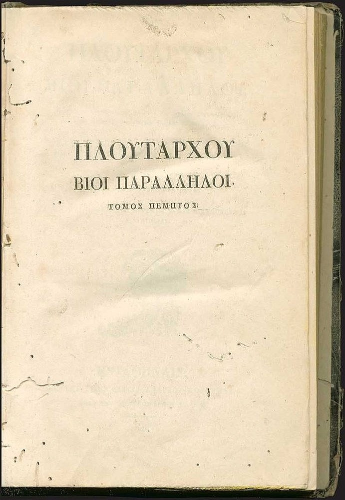 ΠΛΟΥΤΑΡΧΟΥ βίοι παράλληλοι / Μέρος Πέμπτον, Εν Αθήναις, εκ της τυπ. Ανδρέου Κορομηλά, 1838. 8ο, σελ.κε,2λ.φ., 474. Τρύπες από έντομο, κυρίως στα πρώτα και τελευταία φύλλα.