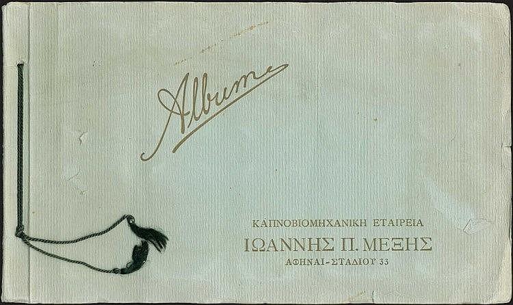 [Erotica] 191 καρτολίνες με απεικονίσεις γυμνών γυναικών από την καπνοβιομηχανία Π. ΜΕΞΗΣ, στο αυθεντικό άλμπουμ με τίτλο Album / Καπνοβιομηχανική Εταιρεία / Ιωάννης Π. ΜΕΞΗΣ / Αθήναι Σταδίου 33, π.1930. Διαστ. αλμπουμ 32χ19εκ, καρτολίνας 4x7εκ.