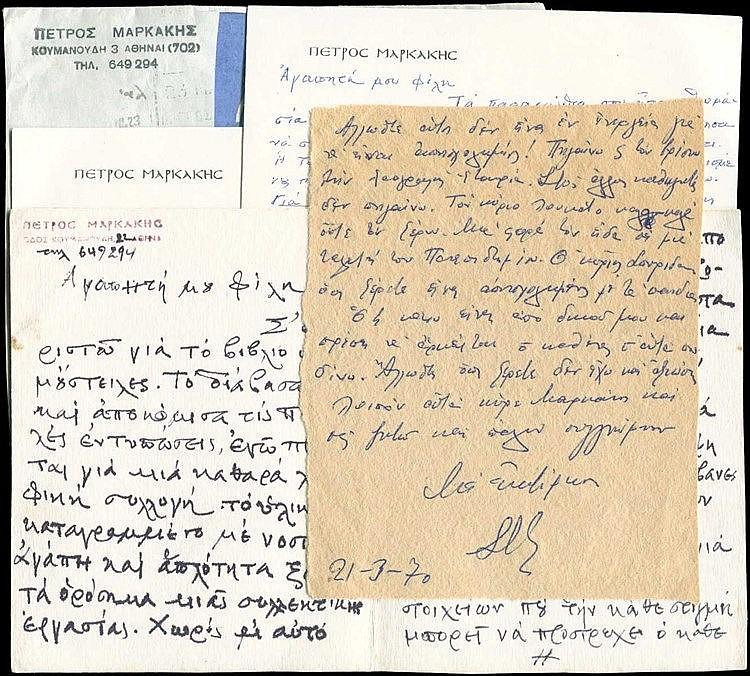 Τρεις επιστολές του λογοτέχνη και λαογράφου Πέτρου Μαρκάκη προς τη συγγραφέα Στέλλα Επιφανείου - Πετράκη και ένα προσχέδιο απάντησης της τελευταίας.
