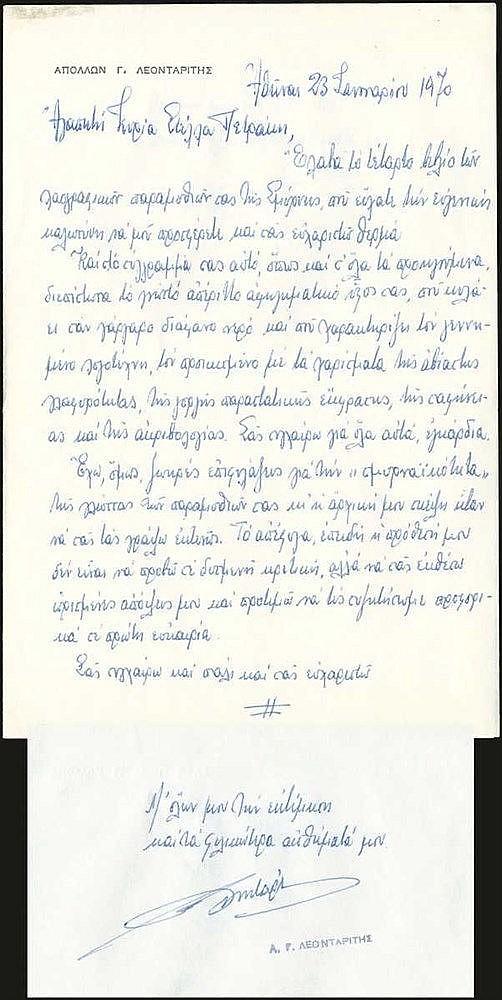 (1970) 2 επιστολές του δημοσιογράφου και συγγραφέα Απόλλωνα Λεονταρίτη (πατέρα του Γιώργου Λεονταρίτη) προς τη συγγραφέα Στέλλα Επιφανείου - Πετράκη και προσχέδια απάντησης της τελευταίας.