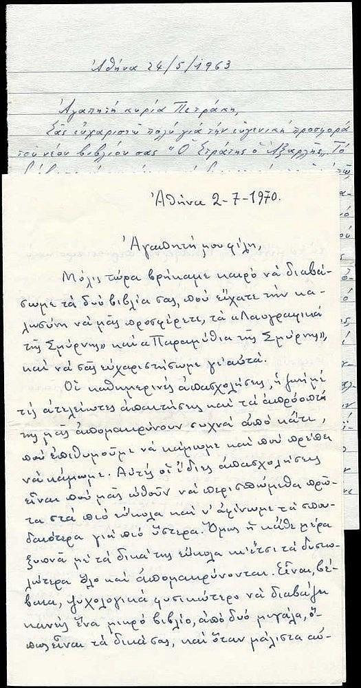 Δύο επιστολές της ποιήτριας Διαλεχτής Ζευγόλη - Γλέζου και μια επιστολή του συζύγου της συγγραφέως, λογοτέχνη & ποιητή Πέτρου Γλέζου.