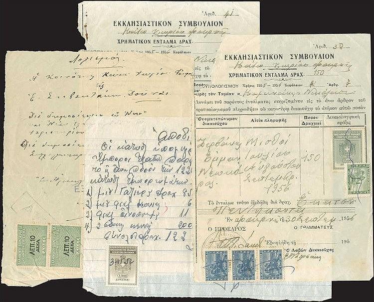 Κάτω χωριό Φουρνής - Λασίθι - Κρήτη π.1955. Δύο χρηματικά εντάλματα από το εκκλησιαστικό συμβούλιο Κάτω Χωρίου Φουρνής και μία χειρόγραφη απόδειξη.