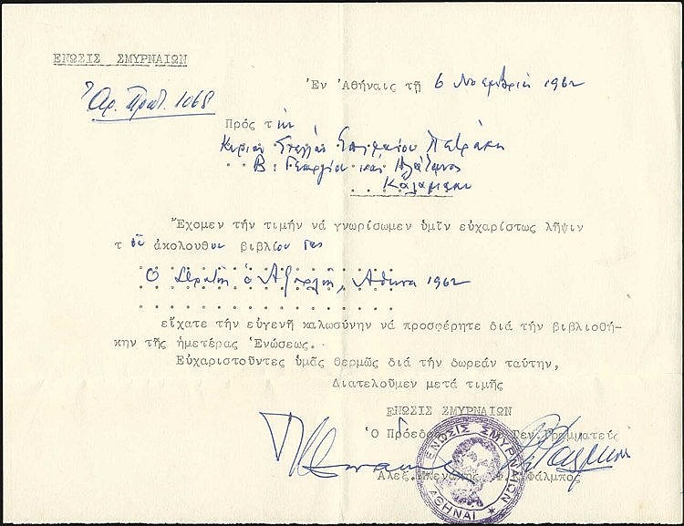 (1959-1967) 3 letters with the signature of Filippos Falbos, historian & writer, addressed to the writer Stella Petraki. Two of them with violet handstamp