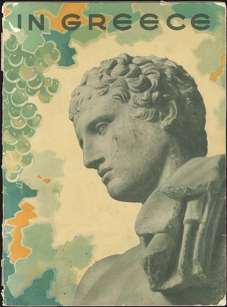 IN GREECE / Quarterly publication of Tourism and Press, Summer - Autumn 1937 / 2nd number. 4o, σελ.32. Πλούσιο φωτογραφικό υλικό από την NELLYs, Φραντζή κ.α.