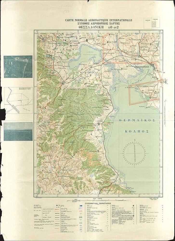 Carte Normale Aeronautique Internationale / Συνήθης Αεροπορικός Χάρτης / ΘΕΣΣΑΛΟΝΙΚΗ 130-202 / Γεωγραφική Υπηρεσία Στρατού / Έκδοσις Φεβρουαρίου 1932. Dim.50x60cm.