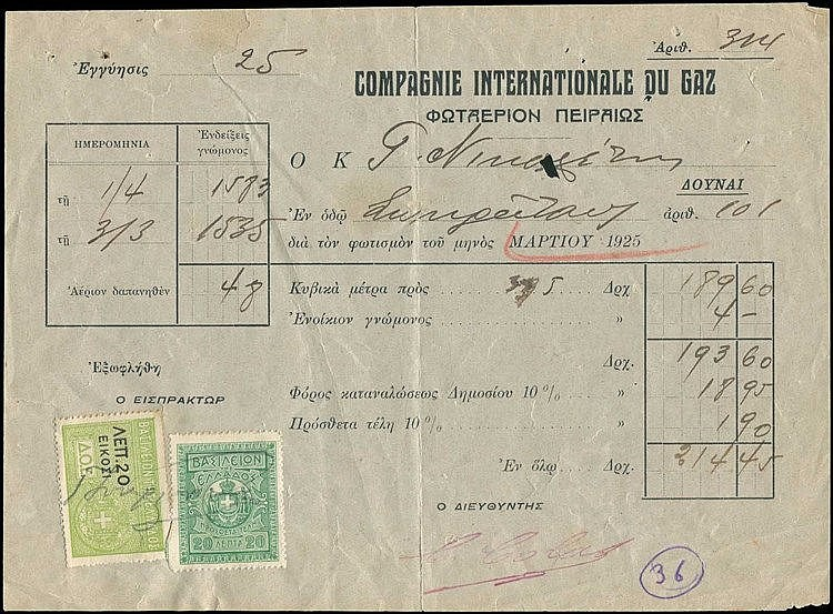 ΦΩΤΑΡΙΟΝ ΠΕΙΡΑΙΩΣ - Compaagnie Internationale Du Gaz. 1925. Λογαριασμός φωταερίου.