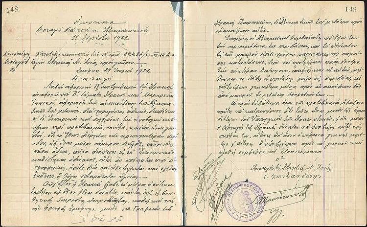 ΣΜΥΡΝΗ - Αρχιστράτηγος Χατζανέστης. Χειρόγραφες και υπογεγραμμένες Ημερήσιες διαταγές με ημερομηνίες 31 Ιουλίου & 11 Αυγούστου 1922. Δύο μόνο ημέρες πριν την έναρξη της τουρκικής αντεπίθεσης και την κατάρρευση του μετώπου αυτά τα ντοκουμέντα δίνουν μ