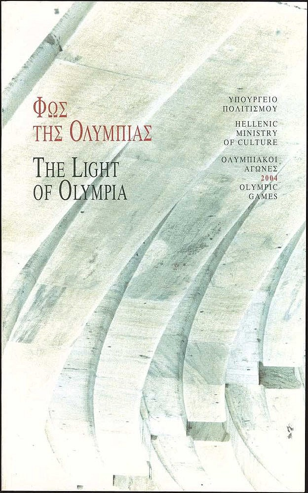 "ΦΩΣ ΤΗΣ ΟΛΥΜΠΙΑΣ / The Light of OLYMPIA, Hellenic Ministry of Culture, 2004 Olympic Games, limited edition at 1000 pieces, 4to, pp.28 TOGETHER WITH ""Η Ολυμπιακή Φλόγα / The Olympic flame"", Ancient Olympia, March 25, 2004, 8vo, pp.[38], limited editio"