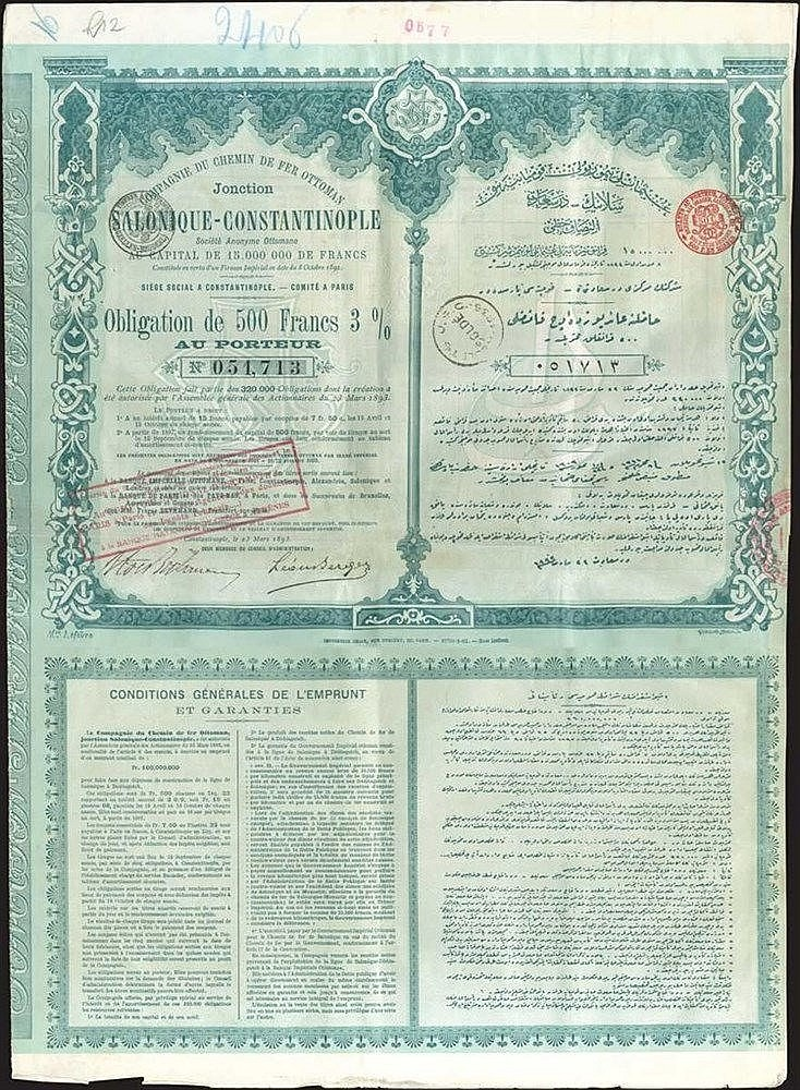 Compagnie du Chemin De Fer Ottoman Jonction SALONIQUE-CONSTANTINOPLE / Obligation de 500 francs 3%, issued in 1893, bilingual in French and Ottoman Turkish. Beautifully framed with Ottoman style motifs.