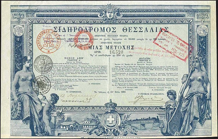 ΣΙΔΗΡΟΔΡΟΜΟΣ ΘΕΣΣΑΛΙΑΣ [Thessalian Railways], certificate for 1 share of 250 gold francs. Issued in Athens on 1886. Printed in Paris (G. Richard et Cie). Impressive copper plate framing vignette, with ancient Greece motifs, train view and Greek Royal