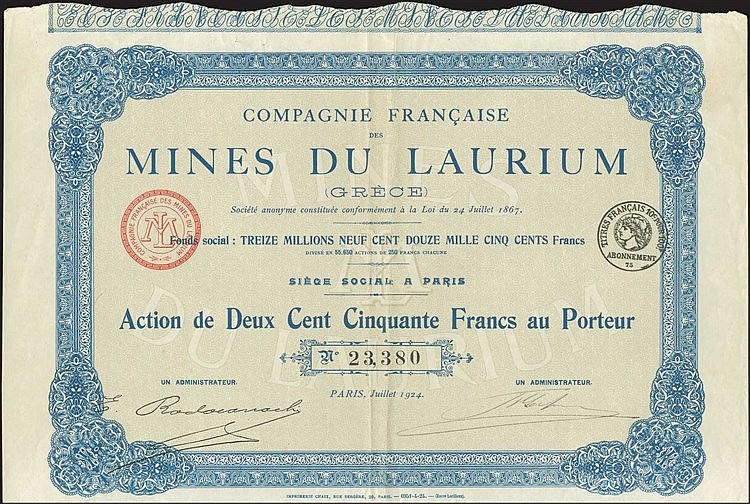 Compagnie Francaise des MINES DU LAURIUM (GRECE), Bond of a total value of 250 francs, issued in Paris 1924. Printed in Paris with beautiful framing vignette. 36 coupons attached. Signs of vertical folds.