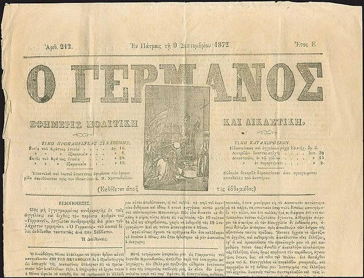 Ο ΓΕΡΜΑΝΟΣ, Πάτρα 1872, Αριθ.212, Έτος Ε. 2 σελ.