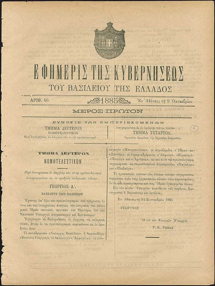 Official Gazette, No. 46 of 9th October, 1885. 4 pages.