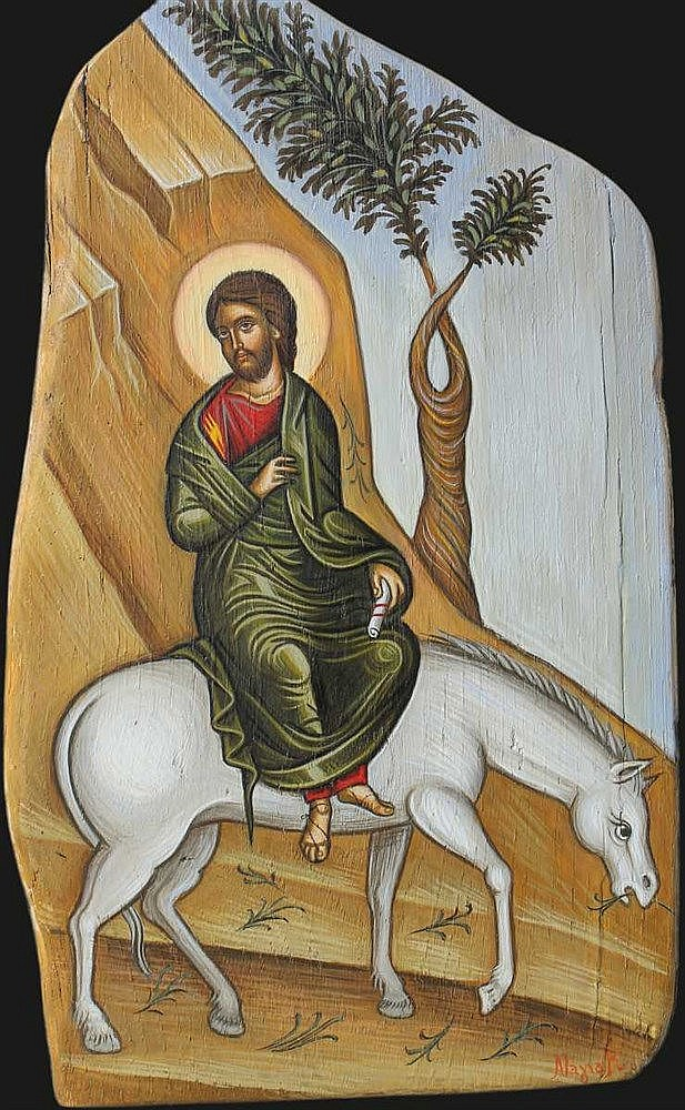 Icon of ENTRY OF CHRIST TO JERUSALEM  (28 Χ 17 cm), on Driftwood. Artist: Nayia Kaplanidou.