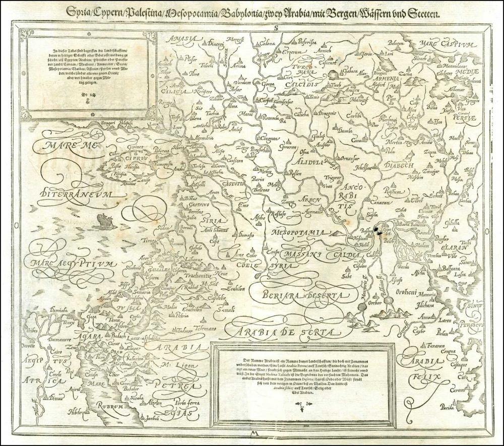 """MUNSTER S., """"Syria, Cypern, Palestina, Mesopotamia, Babylonia…"""", c.1580. A famous wood block map (34.5x25.5cm) of the... - CYPRUS COLLECTABLES"""