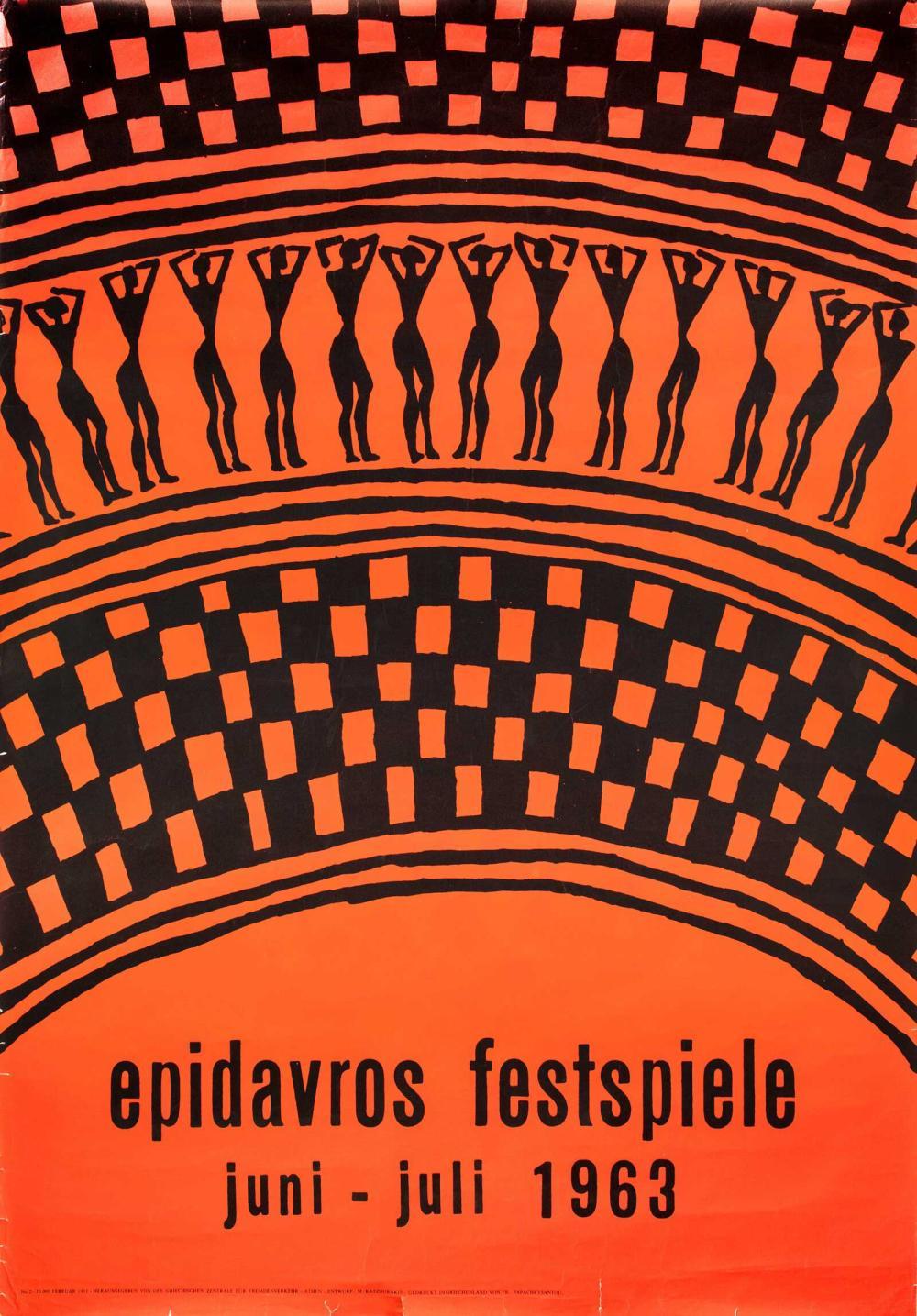 """[ΚΑΤΖΟΥΡΑΚΗΣ Μ] M. Katzourakis, """"EPIDAVROS FESTSPIELE JUNI - JULI 1963 / No 2 - 10.000 - Juni1963.Original... - Greece - / POSTERS"""