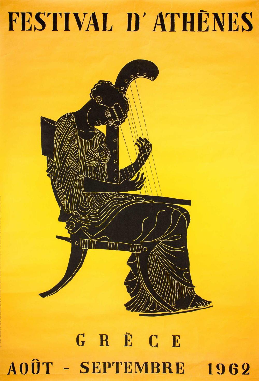 """[ΚΑΤΖΟΥΡΑΚΗΣ Μ.]""""FESTIVAL DATHENES / GRECE Aout - Septembre 1962"""",Dessin et CompositionM.Katzourakis -... - Greece - / POSTERS"""