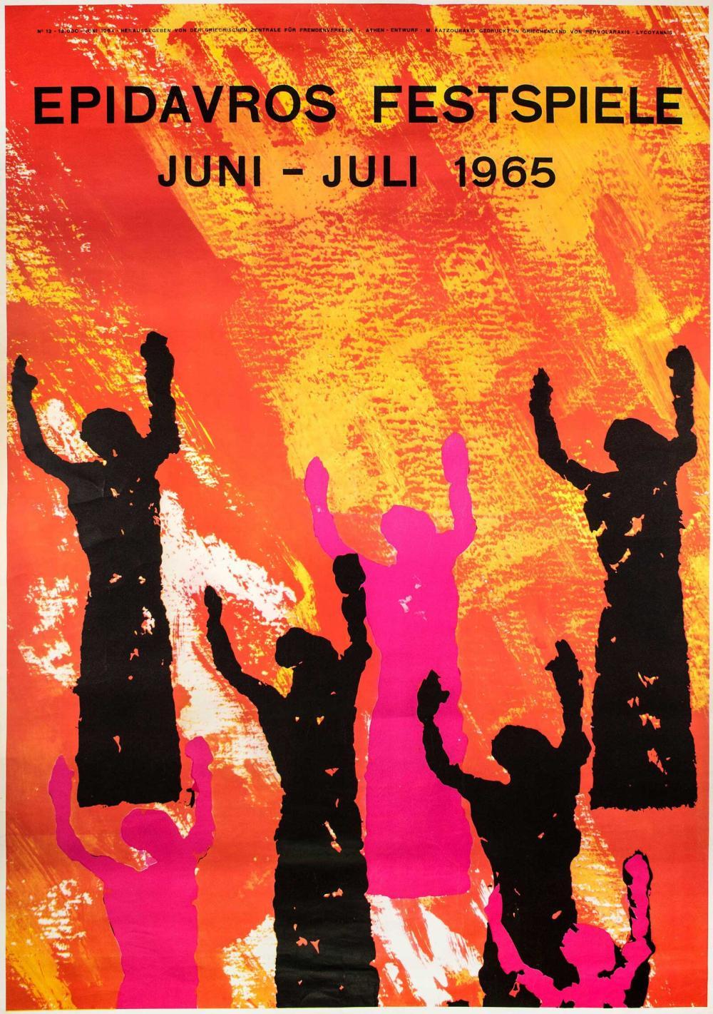 """[ΚΑΤΖΟΥΡΑΚΗΣ Μ] M. Katzourakis, """"EPIDAVROS FESTSPIELE JUNI - JULI 1965 / No 12 - 12.000 - Juni1964.Original... - Greece - / POSTERS"""
