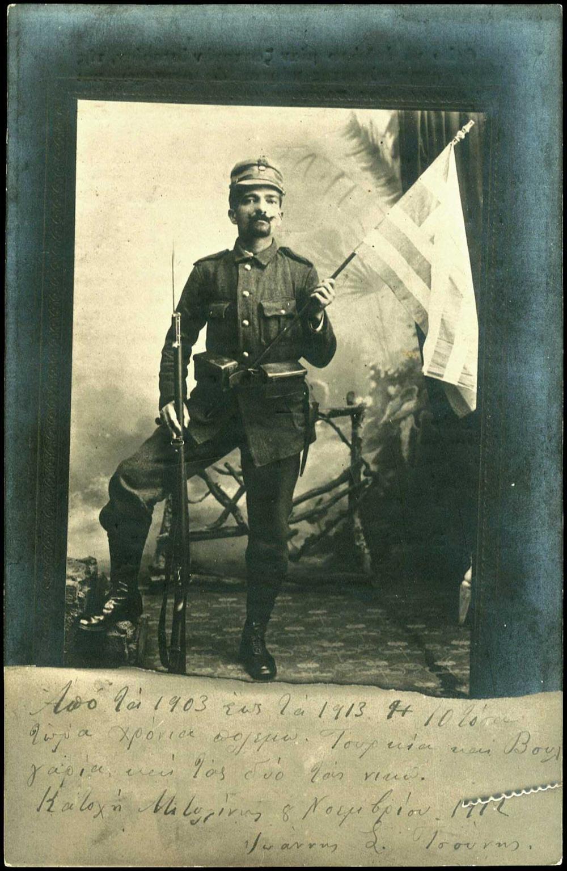 ΙΩΑΝΝΗΣ ΤΣΟΥΝΗΣ - 10 χρόνια στρατιώτης 1903-1913, αργυροτυπία διαστ. 9x13,5cm.... - Greece - PORTRAITS - PERSONALITIES / -