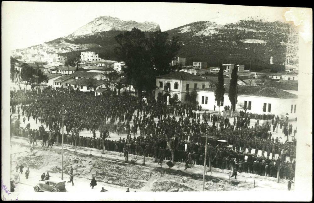 ΚΙΝΗΜΑ ΤΟΥ 1935 -Απόταξη συνταγματαρχών και κατώτερων αξιωματικών... - Greece - PORTRAITS - PERSONALITIES / -