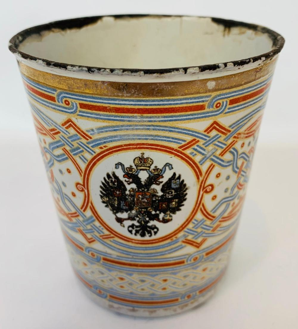 Imperial Russian Enamel Cup 1896