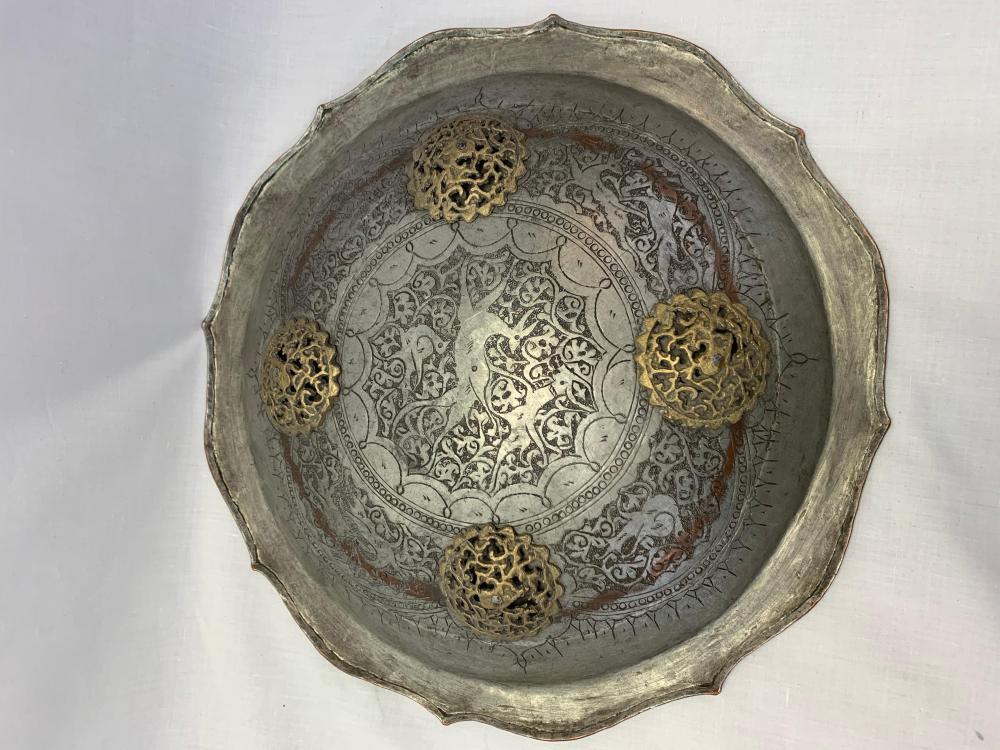 Indo Pesian Armor Shield