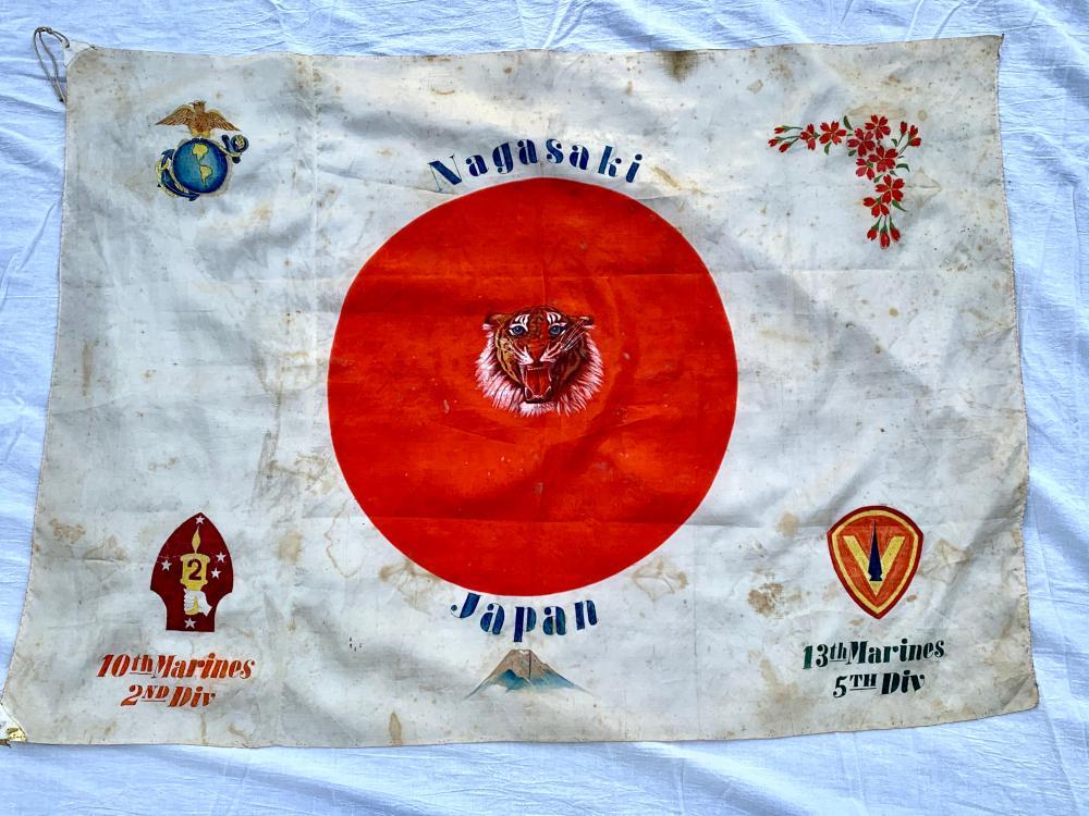 USMC Nagasaki Japanese Flag