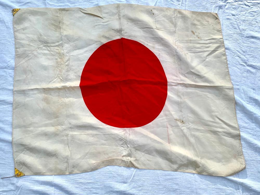 Japanese WWII Flag