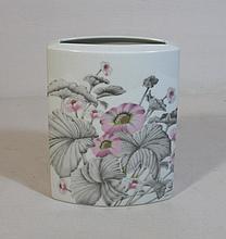 Rosenthal porcelain vase