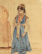 Jan Baptist Huysmans. 1826 Anvers - 1906 Hove...