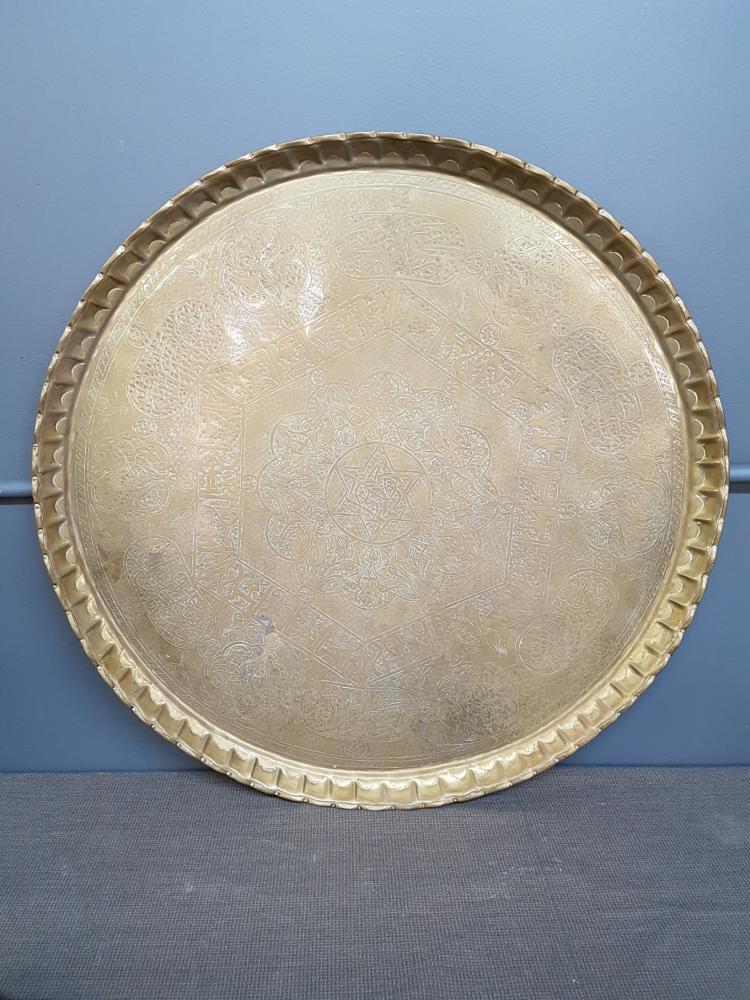 Large Vintage Middle Eastern Brass Tray