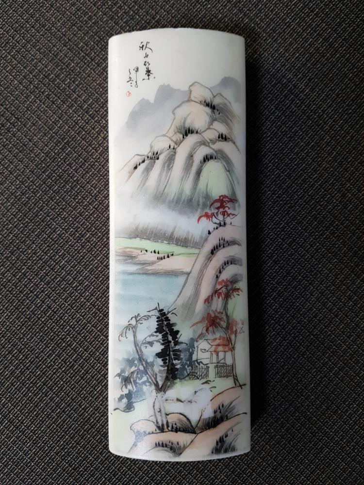 Signed Chinese Marble Handpainted Scroll Weight