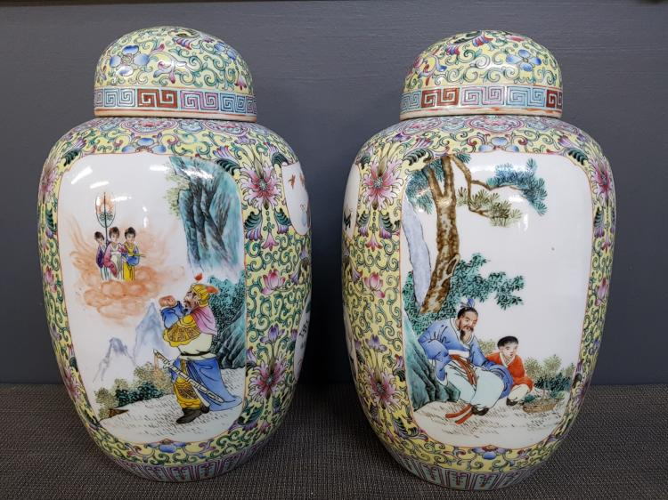 Pair of Chinese Heavily Decorated Ginger Jars.