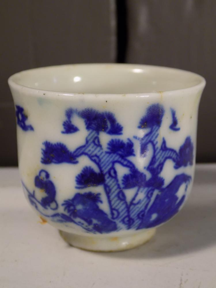 Antique Chinese Teacup