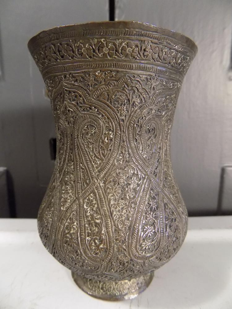 Middle Eastern Bronze Cup