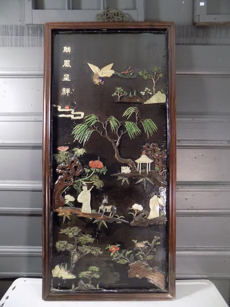 Antique Chinese Jade Screen