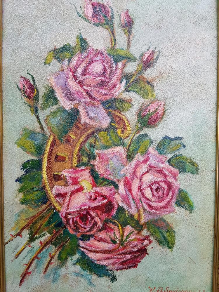 1953 Floral Oil Painting