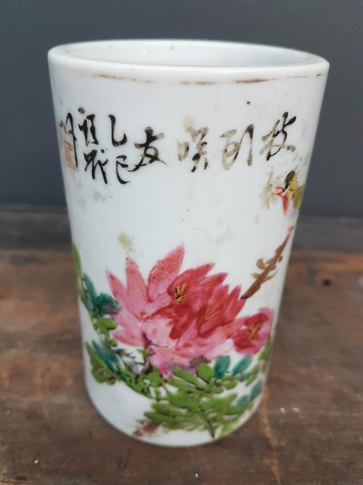 Antique Chinese Brush Pot with Red Stamp