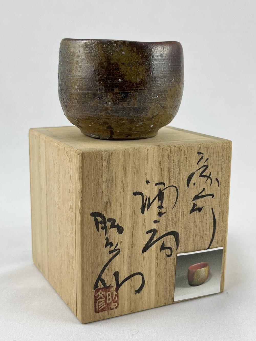 Japanese Ochoko Sake Tea Bowl In Box